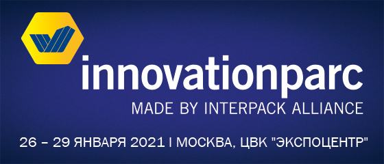 innovationpark_A4 logo.jpg